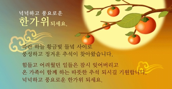 tongsinzizon_co_kr_20190909_150711.png