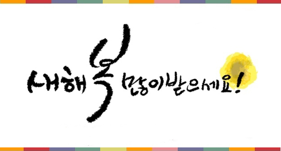 daum_net_20200123_154155.png
